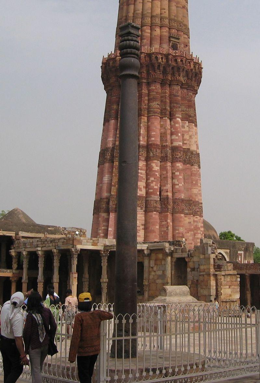 2005 05 17 Qtub Minar Delhi 007